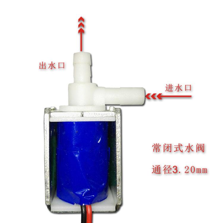 厂家供应电磁阀 常闭水阀 直流12v电磁水阀 电磁阀厂家直销